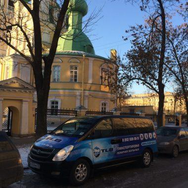 Перевозки по всей России